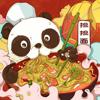 中国川菜美食菜谱 - 健康四川,吃喝玩乐