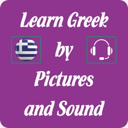 Learn Greek by Picture and Sound