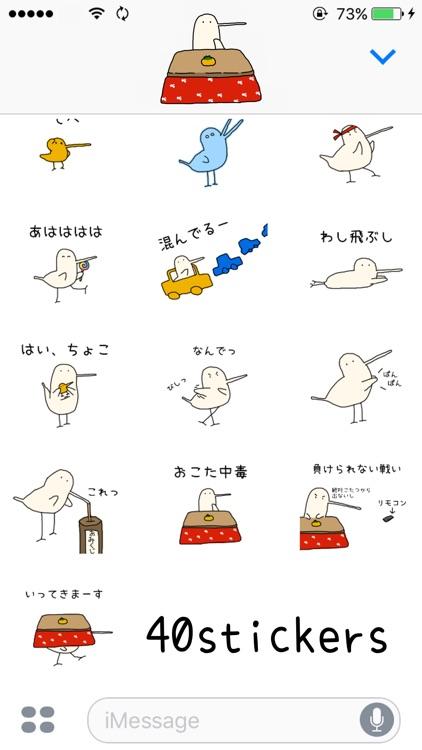 Beak is long bird