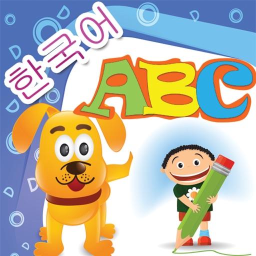 어린이를위한 교육 게임 - 한국어 - Pro