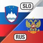 Словенско -> русский словарь icon