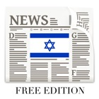 Israel News Today & Radio Free - Live & Breaking icon