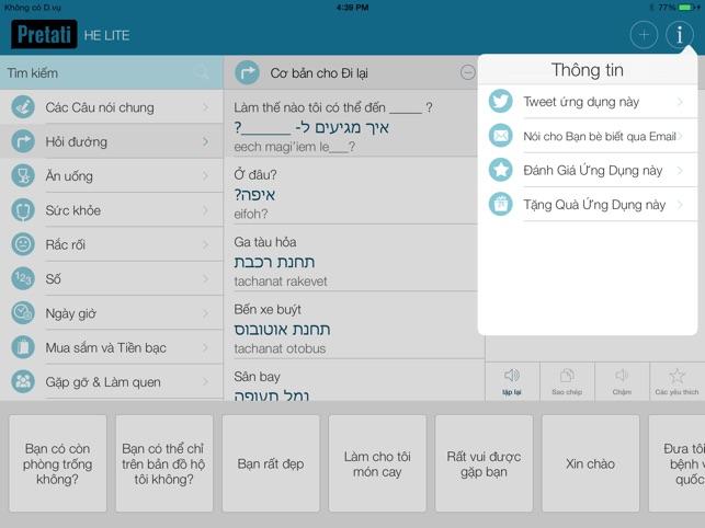 Hebrew Pretati - Nói tiếng Do Thái với Bản dịch