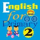 English for Primary 2 (小学英语) icon