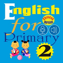 English for Primary 2 (小学英语)