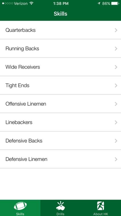 Football Skills & Drills