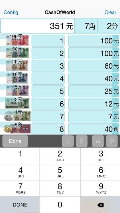 CashOfWorld screenshot-4
