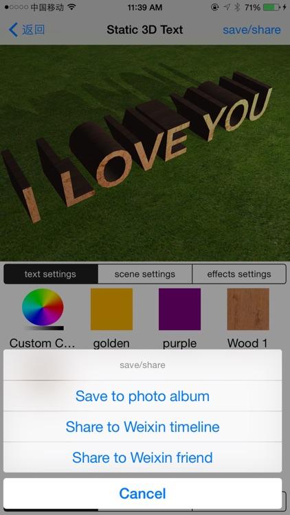3D Text-Three dimensional font maker screenshot-3