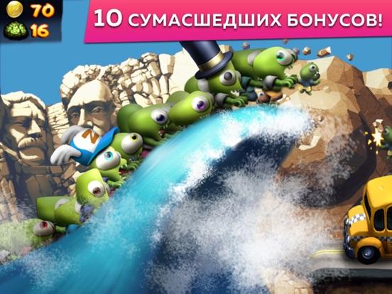 Zombie Tsunami (ЗОМБИ ЦУНАМИ) для iPad