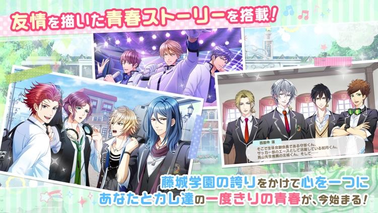 ボーイフレンド(仮)きらめきノート screenshot-3