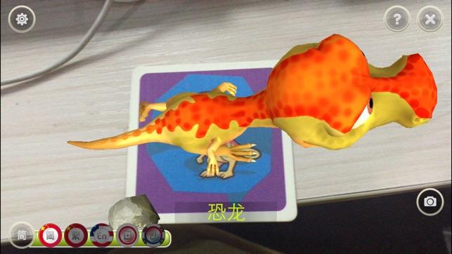 AR Magic Cards