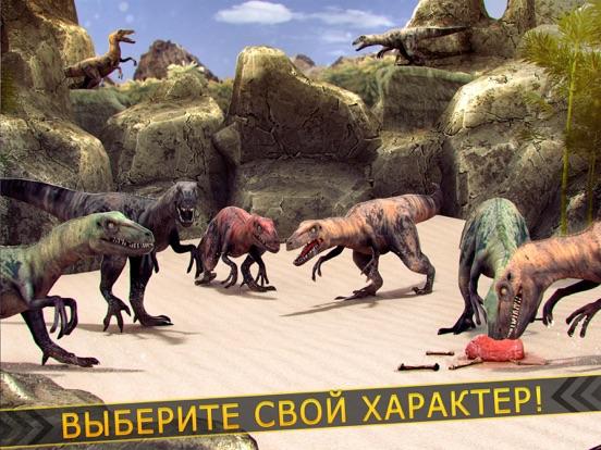 Скачать дино парк . юрский динозавров гонки в чудес