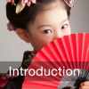 Learn Japanese - Introduction (Lessons 1 to 26)