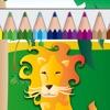 お絵描きと色塗り:ジャングル - iPhoneアプリ