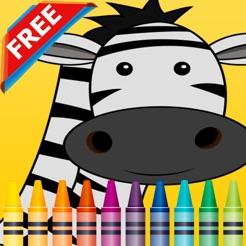 Vahşi Hayvanlar Boyama Kitabı çocuk Eğitsel Oyunla App Storeda