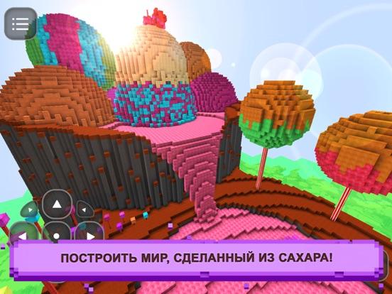Сахарная девочка: строительство игры для девочек на iPad