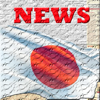 Japan News, In English