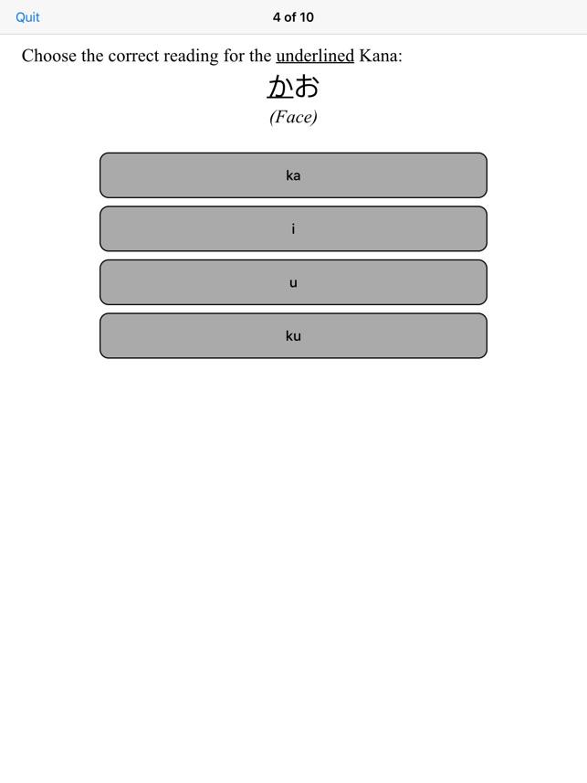 tengugo kana hiragana katakana on the app store