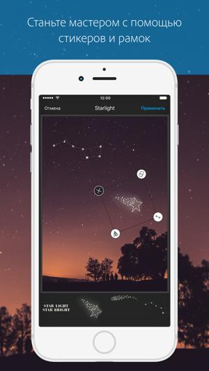 Фоторедактор от Aviary Screenshot