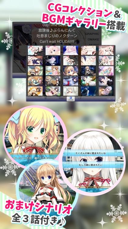 タラレバ ~as in What if stories~ screenshot-4