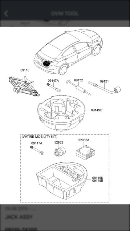Kia Car Parts - ETK Parts Diagrams screenshot-3