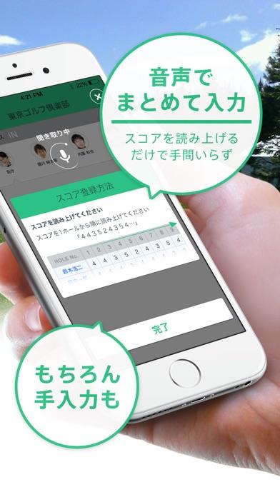 ゴルファー専用SNSアプリ ―FLOG『フロッグ』―のおすすめ画像4