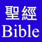My Touch Bible 我的觸感聖經 icon