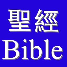 My Touch Bible 我的觸感聖經