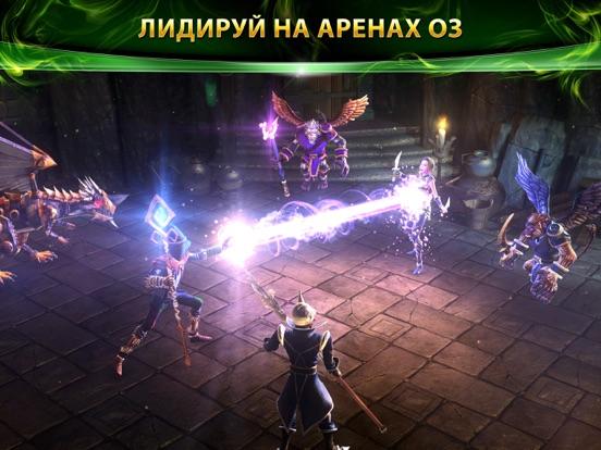 Скачать игру Oz: Broken Kingdom™