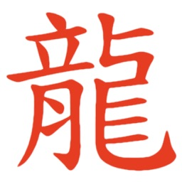 Chinese Characters Stickers For iMessage