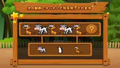 幼児と子供向けプレスクール動物園の動物パズルフル(ジグソーパズル、マッチング、数え方とその他の教)のおすすめ画像4