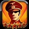 世界の覇者2 - iPadアプリ