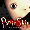3Dホラーアドベンチャー:Panic Ship