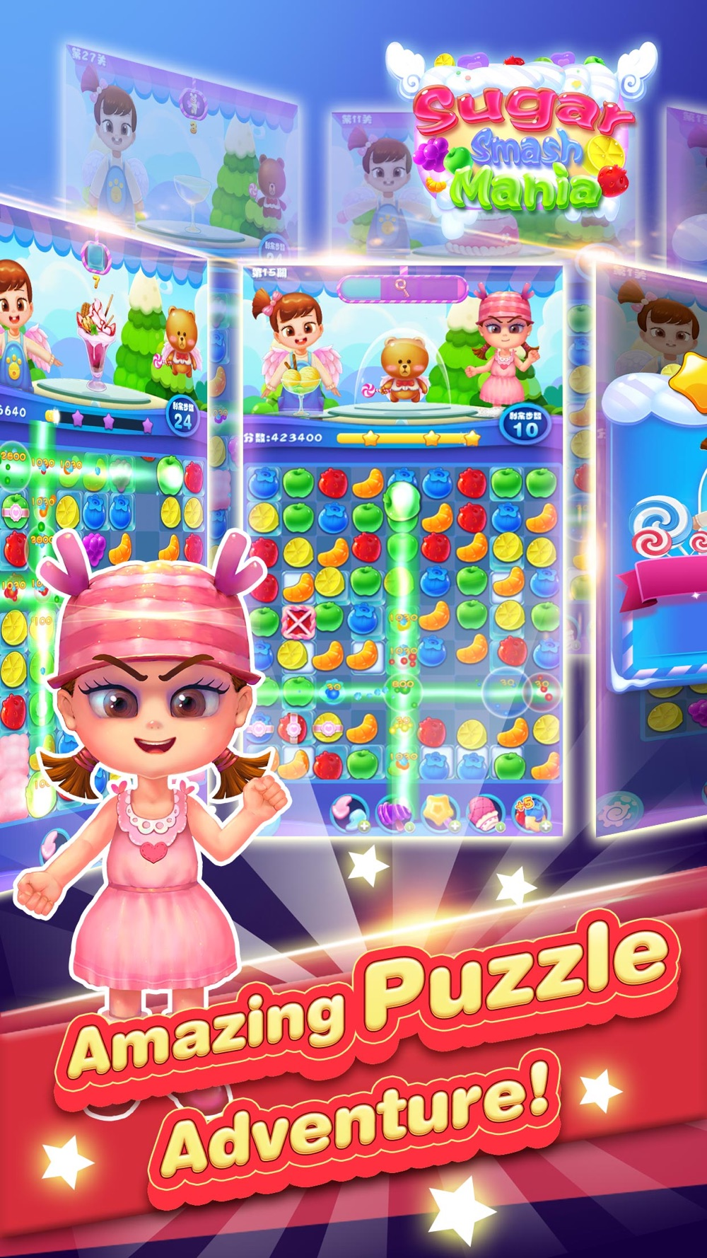 Candy Smash Mania – New Sugar Crush Games For Free