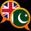 English Urdu dictionary - Vladimir Demchenko
