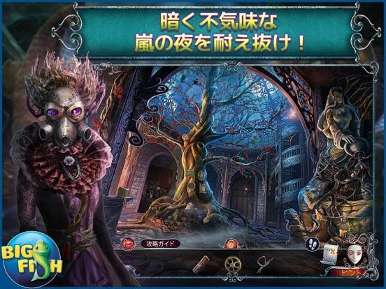 ファンタズマ:仮面に隠された素顔 (Full)のおすすめ画像1
