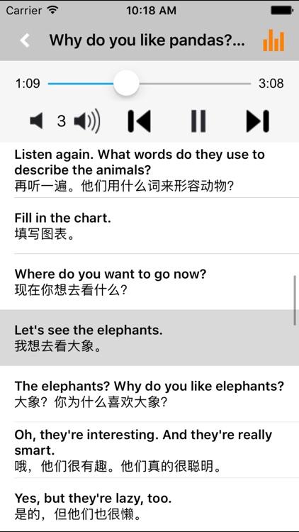 初中英语七年级下册人教版 -中小学生课本同步点读学习机 screenshot-4