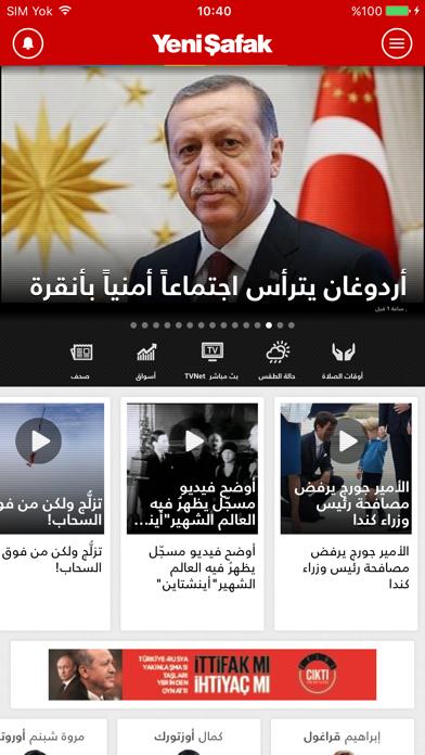 Yeni Şafak Arabic screenshot one