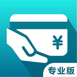 卡卡贷(专业版)-小额快速借款借贷神器app