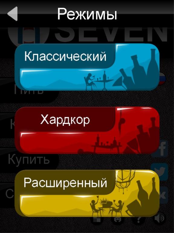 Игра для вечеринок на iPad