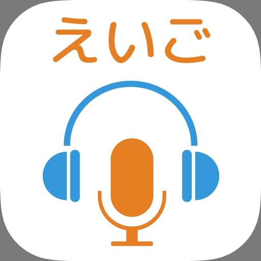 スピーキング&リスニング 英語発音ドリルAtoZ
