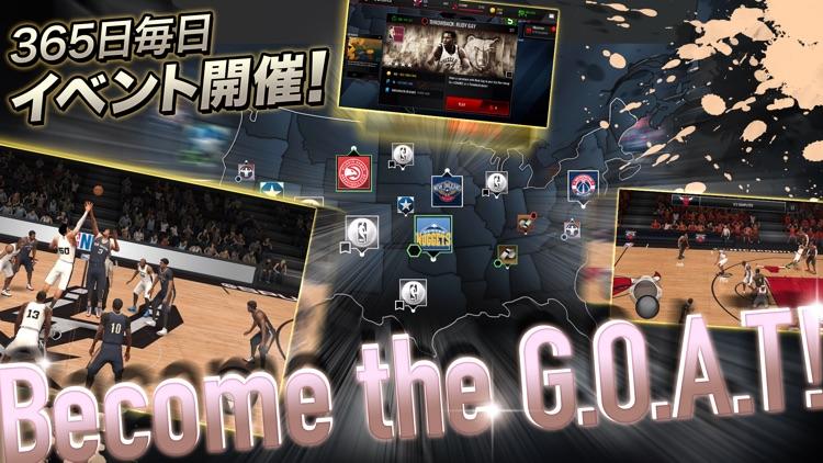 NBA LIVE Mobile バスケットボール screenshot-4