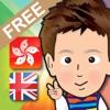 Baby School (粤语及英语) 有声学习咭+琴,学习粤语及英语