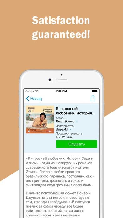 Sex provider website