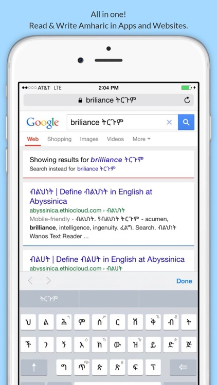 Abyssinica Amharic Keyboard screenshot-2