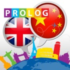 CHINESE - it's so simple! | PrologDigital icon
