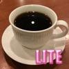 熱々の料理Lite: 例えるならコーヒーから湯気を出そう