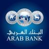 Arabi Mobile for iPad