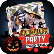 Halloween Party Photo Frame