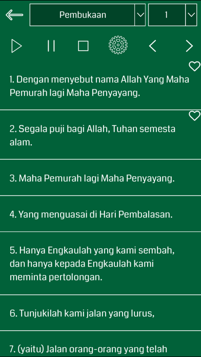 Indonesian Quran Audio screenshot two